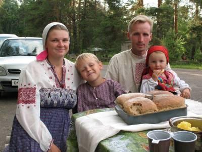 Фольклорный ансамбль ромашинская